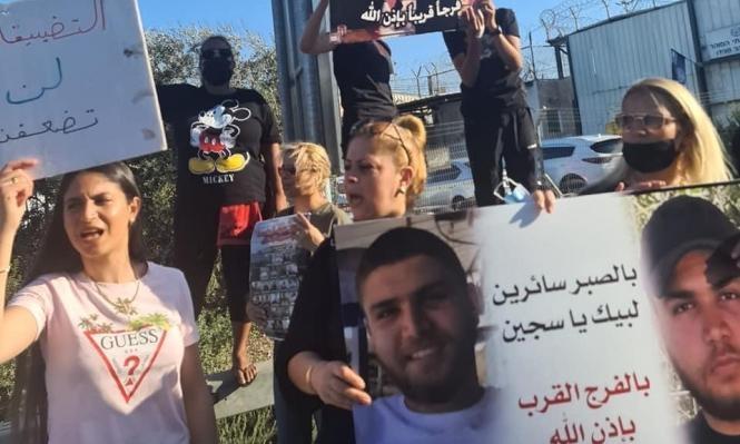 عكا: الشرطة تمنع فعالية تضامنية مع معتقلي المدينة