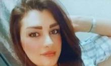 جرائم قتل النساء: 12 ضحية عربية منذ مطلع 2021