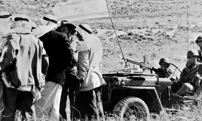 """وثائق إسرائيلية: """"البنية الحمائلية للعرب كأداة للسلطة واستغلال حرب لطردهم"""""""