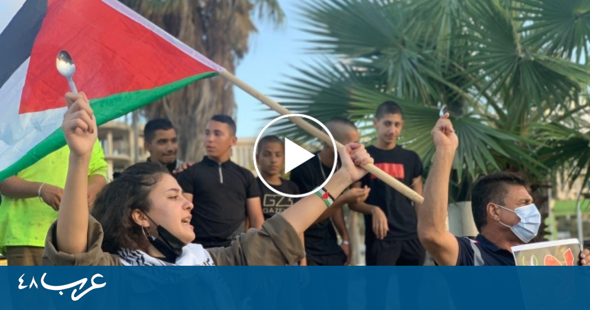 تظاهرتان في حيفا وأم الفحم رفضًا للاعتداءات على الأسرى