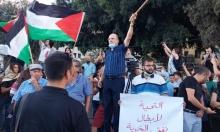 دعما للأسرى: احتجاجات في الناصرة وباقة الغربية ووادي عارة