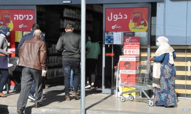 د. جريس: المجتمع العربي كان الأكثر تضررا والأكثر بطئا في التعافي من أزمة كورونا الاقتصادية