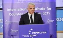 """لبيد يطرح مخطط الخارجية الإسرائيلية لـ""""التسوية في غزة"""": الاقتصاد مقابل الأمن"""
