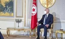 """تونس: حملة توقيعات على عريضة ترفض """"الانقلاب على الدستور"""""""