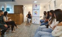 يوم دراسي حول دور النساء والشباب في الحراك السياسي