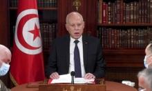 تونس: سعيّديعفي وزيرة الشباب والرياضة من مهامها