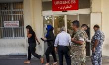 لبنان: 7 مصابين جرّاء انفجار مولد كهربائيّ في صور
