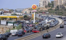 """لبنان يتسلم 1.13 مليار دولار من """"النقد الدولي"""""""
