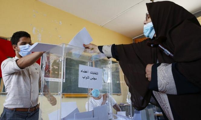 كيف غيّرت الانتخابات الأخيرة الخارطة السياسيّة في المغرب؟