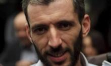 قوات الأمن الجزائرية تعتقل الصحافي محمد مولوج