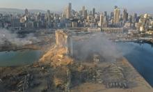 مطالبة مجلس حقوق الإنسان الأممي بالتحقيق بانفجار مرفأ بيروت