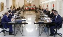 لبنان: إقرار البيان الوزاري للحكومة الجديدة الخميس