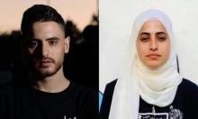 """الشقيقان محمد ومنى الكُرد ضمن أكثر 100 شخصيّة تأثيرا بالعالم وفق """"تايم"""""""