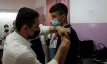 الصحة الفلسطينيّة: 15 وفاة و2501 إصابة جديدة بكورونا