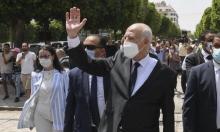 تونس: تحذير من تأثير الوضع الحاليّ على الحقوق والحريات
