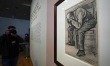 """""""القروي المنهك"""": رسم لفان غوخ يعود لأكثر من قرن"""