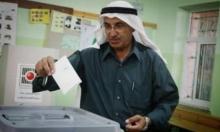 الانتخابات المحلية بالضفة الغربية ستجري في كانون الأول