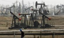 أسعار النفط تتحول إلى الهبوط