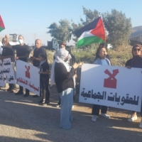 """تظاهرتان دعما للأسرى أمام سجن """"الجلبوع"""" وفي كفر كنا"""