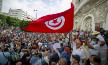 مظاهرة حاشدة في تونس للمطالبة بإلغاء تدابير سعيّد الاستثنائية