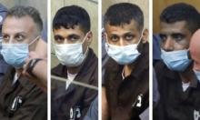 """محامو أسرى """"الجلبوع"""": تقديرات بتهم أمنية وتشديد محكومياتهم"""