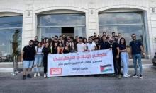 التجمع يختتم معسكره الطلابي الـ19 في طيبة رام الله