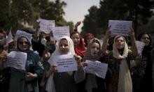 طالبان تأمر موظفات بلدية كابل بالبقاء في بيوتهن