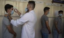 الصحة الفلسطينية: 10 وفيات و1806 إصابة جديدة بكورونا