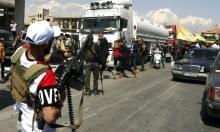 إيران: مستعدون لتزويد لبنان بالوقود إذا طلبت حكومته ذلك