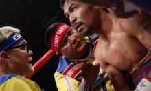 أسطورة الملاكمة باكياو يعلن ترشحه للانتخابات الرئاسية الفيليبينية في 2022