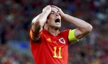 ريال مدريد يتلقى صدمة حول مدة غياب بيل