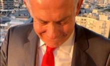 في بث مباشر: نتنياهو يسخر من بايدن
