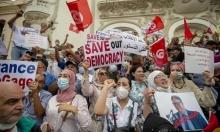 """محتجّون تونسيون: """"يسقط الانقلاب ولا خوف بعد اليوم"""""""
