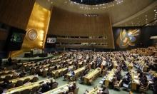 إسرائيل تدعي أن 31 دولة ستقاطع مؤتمر دوربان لمكافحة العنصرية