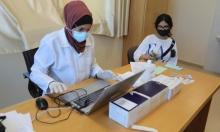 الصحة الفلسطينية: 16 وفاة بكورونا و2,103 إصابات جديدة