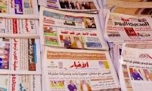 """مصر: """"الهيئة الوطنية للصحافة"""" تعتزم دمج صحف قومية"""