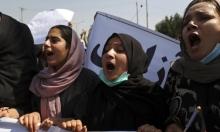 """أفغانستان: قلق نسويّ إزاء قيود """"طالبان"""" على العمل والتعليم"""