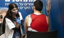 الصحة الإسرائيلية: 12 دولة صفراء و3 حمراء.. ما هي شروط الخروج من الحجر؟