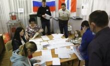 استبعاد معارضي الكرملين: حزب بوتين يتجه للفوز بالانتخابات التشريعية