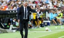 مدرب ريال مدريد: لم نفز بسبب الكفاءة!