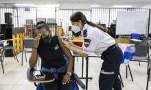 الصحة الإسرائيلية: 30 وفاة بكورونا في 24 ساعة و6456 إصابة جديدة