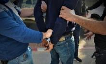 حيفا: اعتقال ثلاثة مشتبهين بالسطو على مسنة