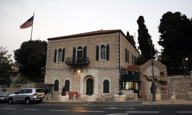 المشتركة تطالب وزير الخارجية الأميركي بإعادة فتح القنصلية في القدس