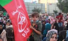 وفد من الجبهة الشعبية لتحرير فلسطين يصل القاهرة بدعوة رسمية