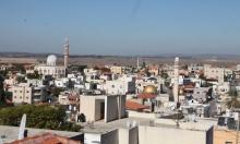إغلاق المرافق العامة في كفر قرع إثر تفشي كورونا