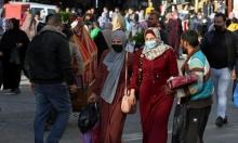 كورونا بغزة: 14 وفاة و1323 إصابة بآخر 24 ساعة