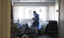 الصحة الإسرائيلية: 12,492 إصابة بكورونا خلال يومين والحالات الخطيرة ترتفع إلى 710
