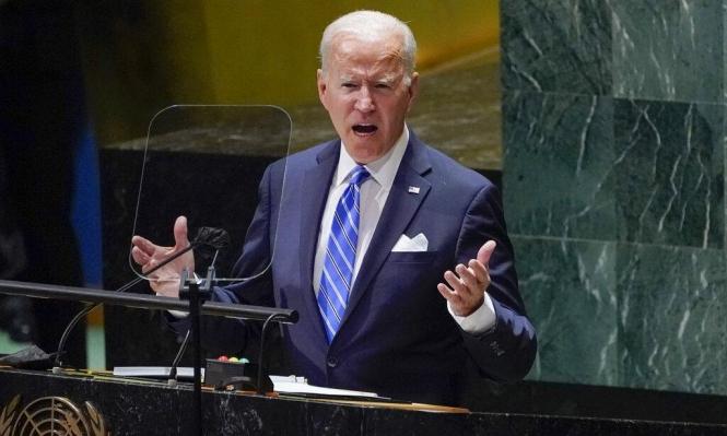 """بايدن في الأمم المتحدة: سنعود بالكامل للاتفاق النووي والتزامنا بأمن إسرائيل """"لا جدال فيه"""""""
