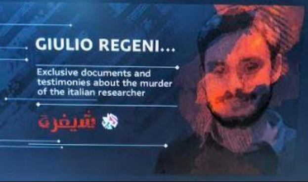 """إنتاج """"التلفزيونالعربي"""": فيلم حول ريجيني ضمنالقائمةالقصيرةلمهرجانDIGالإيطالي"""