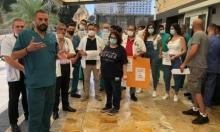 تأسيس رابطة للأطباء العرب: إطار فاعل لتحسين ظروف عمل المهن الطبية